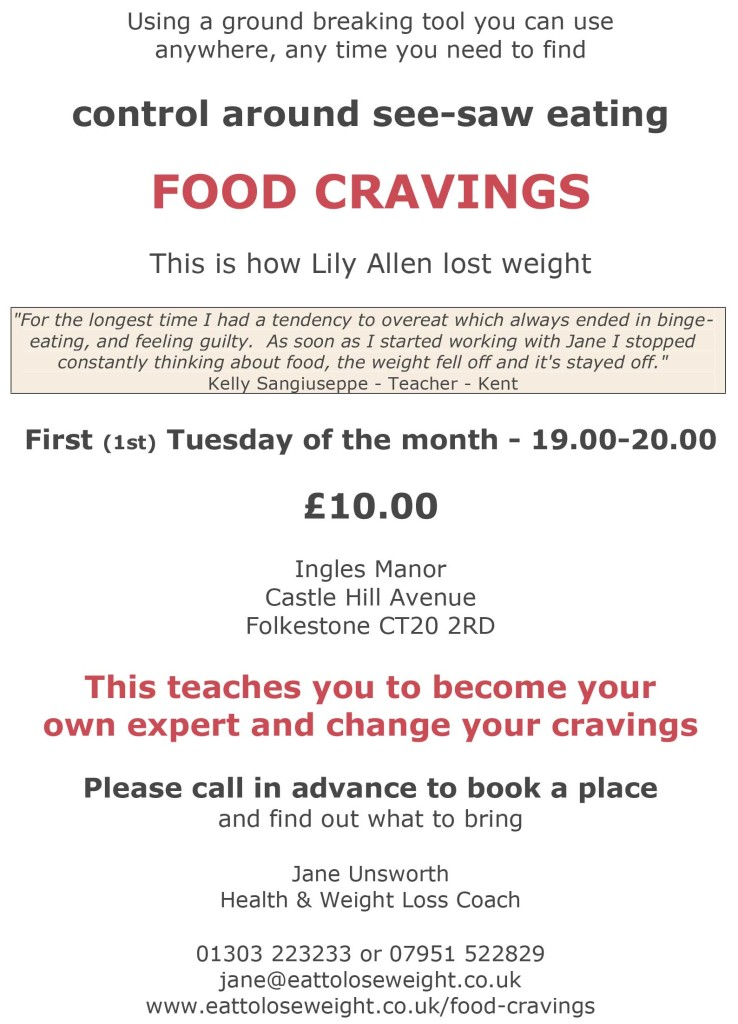 Ingles-food-cravings